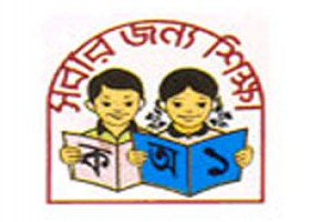 Ministry of Primary and Mass Education