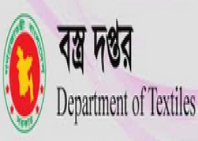 Department of Textile (DOT)