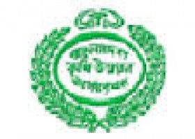Bangladesh Agricultural Development Corporation (BADC)