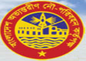 Bangladesh Inland Water Transport Authority (BIWTA)