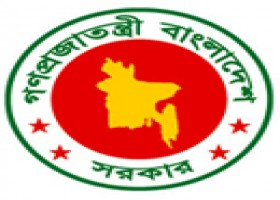 Ministry of Disaster Management and Relief (MODMR)