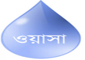 Dhaka Water Supply and Sewerage Authority (Dhaka WASA)