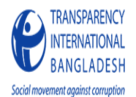 Transparency International Bangladesh (TIB)