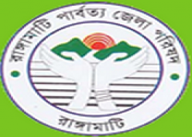 Rangamati Hill District Council (RHDC)