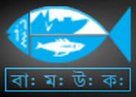 Bangladesh Fisheries Development Corporation (BFDC)