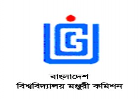 University Grants Commission of Bangladesh (UGC)