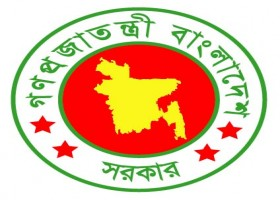 Divisional Commissioner's Office, Rajshahi
