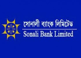 Career Opportunity at Sonali Bank